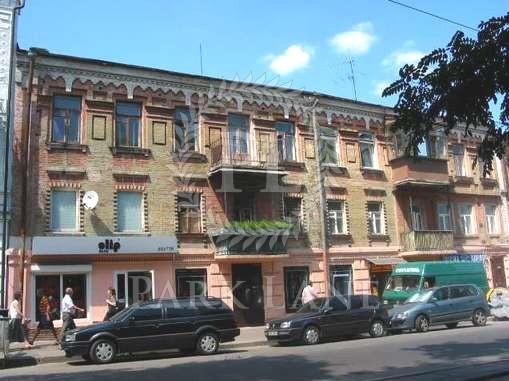 Нежилое помещение, Нижний Вал, Киев, B-95358 - Фото