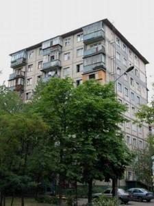 Квартира Z-580615, Микитенка Івана, 5, Київ - Фото 1