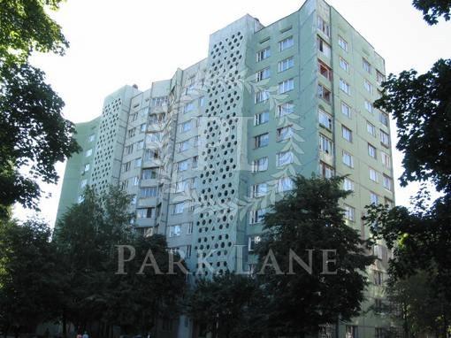 Квартира Юры Гната, 10, Киев, Z-707394 - Фото