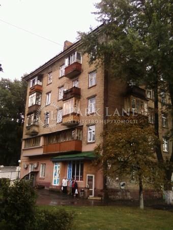 Квартира ул. Зоологическая, 8, Киев, Z-642187 - Фото 4