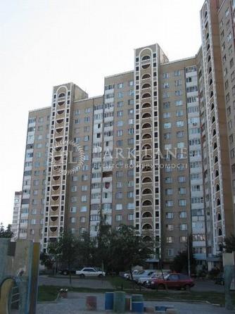 Квартира Маяковского Владимира просп., 3б, Киев, R-38497 - Фото 1