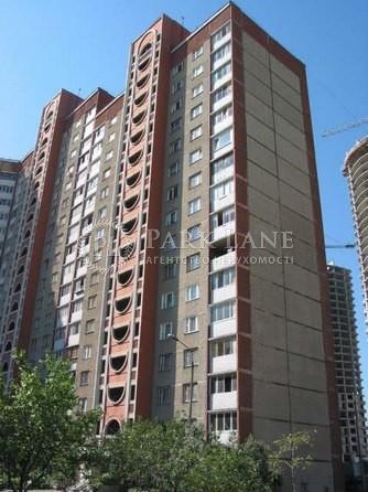 Квартира B-93306, Маяковского Владимира просп., 1а, Киев - Фото 1